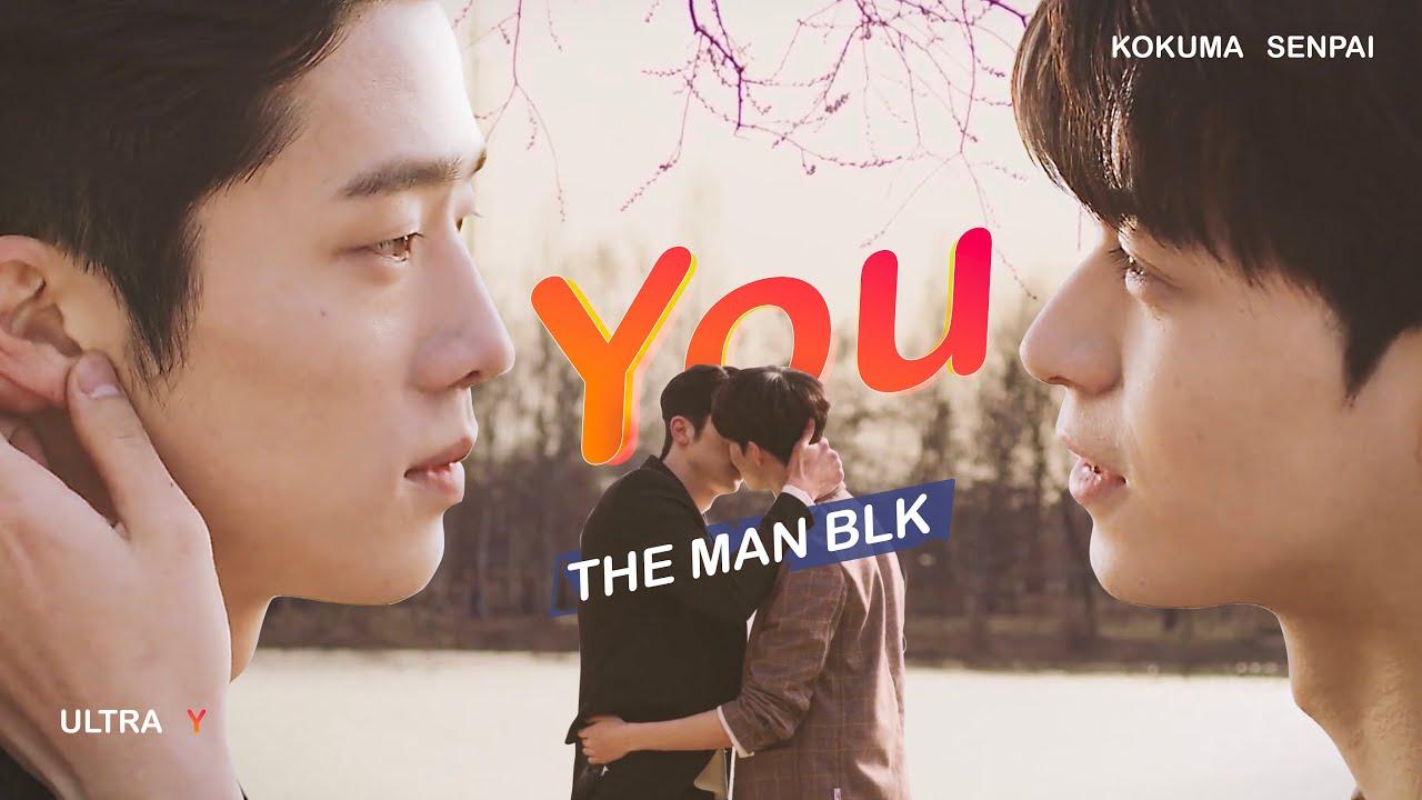 KANGGOOK x TAEJOO 🥋 • EN/TH SUB • YOU - THE MAN BLK • PART 3 l END