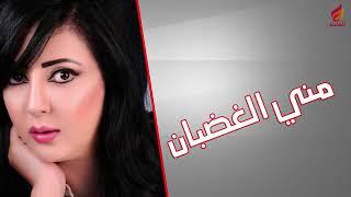 فيديو جديد  لسيدة الاعمال مني الغضبان وخالد يوسف