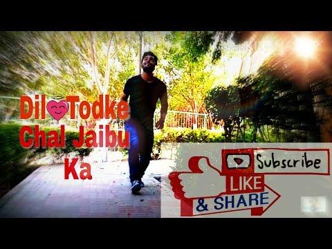 """Ritesh Pandey """"Jaanu """" Bhojpuri Video Song CoverBy Prabhat Pritam 2018"""