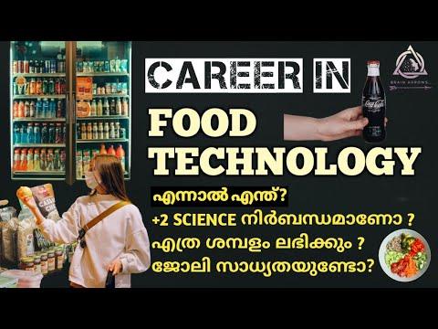 FOOD TECHNOLOGY  MALAYALAM CAREER GUIDANCE  AFTER PLUS2   CAREER GUIDANCE MALAYALAM  AFTER 12TH 