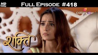 Shakti - 5th January 2018 - शक्ति - Full Episode