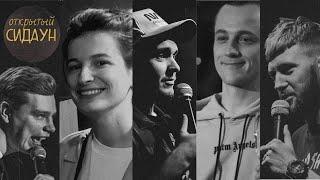 Stand-Up Club 1. Орлов, Медовщикова, Кулаков, Рябчиков, Бахметьев.