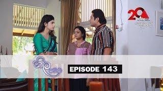 Neela Pabalu | Episode 143 | 27th November 2018 | Sirasa TV Thumbnail