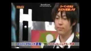 2010年1月8日. ウーマンラッシュアワー村本が大激怒!! マラドーナ武智...