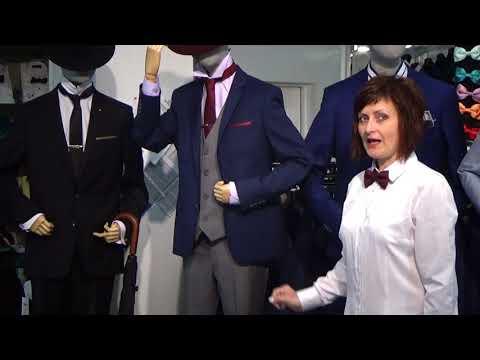 """4 деловых костюма от """"Престиж""""."""