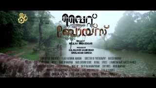 """WHITE BOYS"" MALAYALAM MOVIE OFFICIAL TRAILER"