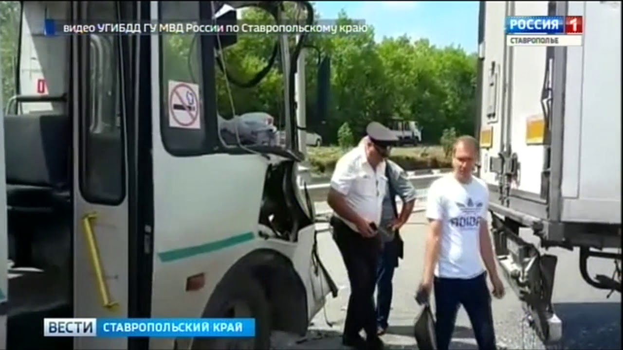 Рейсовый автобус столкнулся с грузовиком в Пятигорске