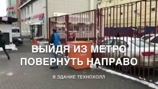 Как пройти в офис компании Просто Прокат(, 2016-12-28T14:29:29.000Z)
