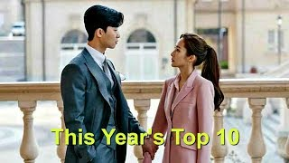 10 Highest Rated Korean Drama on Cable 2018