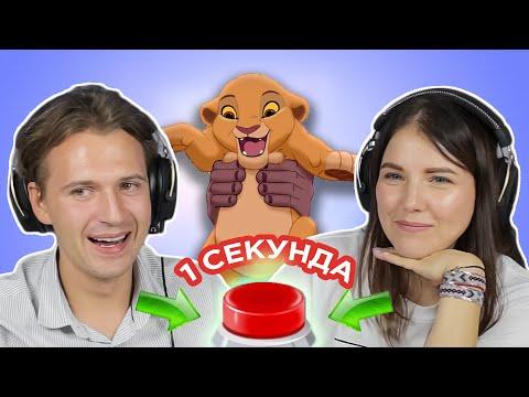 Саундтрек король лев 1