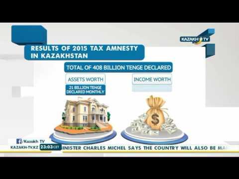 Kazakhstan simplifies asset, income legalization procedure - Kazakh TV