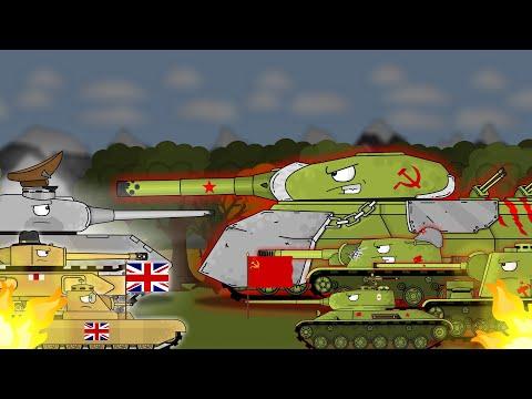 Советский Монстр ИС-40 - мультики про танки