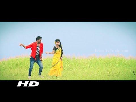 New Santali Album Trailer 2017   Kulkutu Kulkutu Title Song   1080p HD   Friends Production Balasore