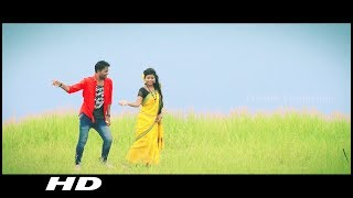 New Santali Album Trailer 2017 | Kulkutu Kulkutu Title Song | 1080p HD | Friends Production Balasore