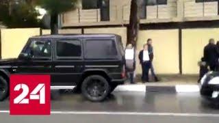 На Кубани возбудили уголовное дело после стрельбы из свадебного кортежа - Россия 24