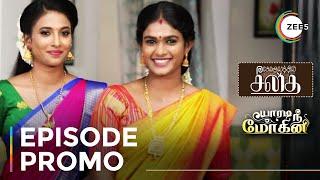 Yaaradi Nee Mohini and Gokulathil Seethai | Maha Sangamam | Promo | Watch Now On ZEE5