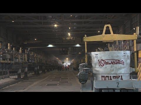 Волгоградский алюминиевый завод выходит на новый уровень развития