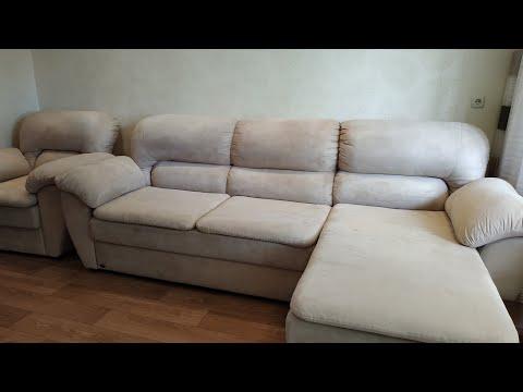 Чем почистить светлый диван в домашних условиях