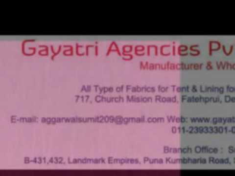 Buy Shade Card Fabrics  at Gayatri Agencies