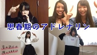 この動画は申立人(AKS Co., Ltd)によって収益化されています。 AKB48 チーム8 阿部芽唯 (島根県出身) https://www.showroom-live.com/48_Mei_Abe 人見古都音 ...