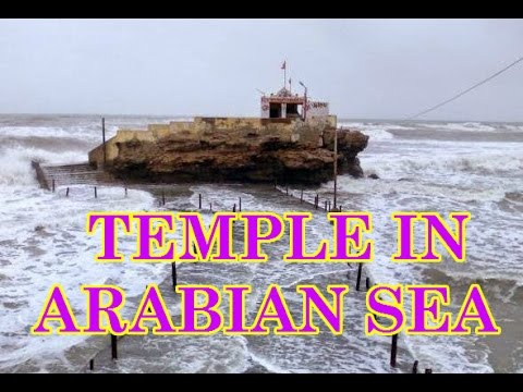 SRI BHADKESHWAR MAHADEV TEMPLE IN ARABIAN SEA|DWARAKA|SEASHORE TEMPLE