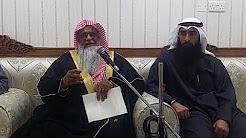 المسجد الحرام تاريخ وأحكام - الشيخ وصي الله عباس