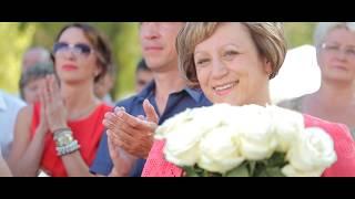 Андрей и Анастасия | Свадебное видео