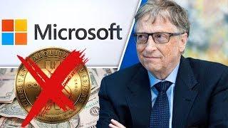 Билл Гейтс против Биткоина, Windows 10 Redstone 5 – MSReview Дайджест #6