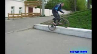 BMX Ковров-Владимир
