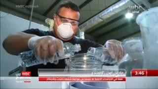 بالفيديو.. شاب سعودي قدم العديد من الاختراعات يعمل حارساً أمنياً في مستشفى بجدة