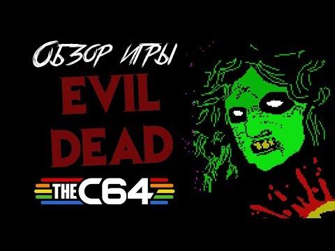"""DHG #18 Обзор игры Evil Dead для Commodore 64/ZX Spectrum (Первая игра по """"Зловещим Мертвецам"""")"""