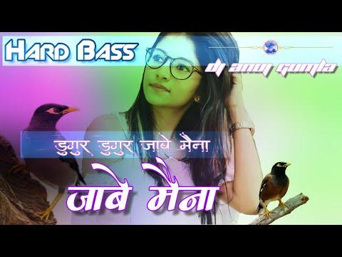 Old Nagpuri Song Dj || Hard Bass Nagpuri Old Song || Dj Anuj Gumla