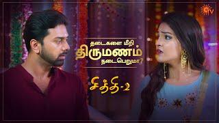 Chithi 2 - Ep 155 | 9 Nov 2020 | Sun TV Serial | Tamil Serial