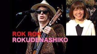 Play Rokudenashiko