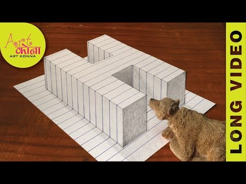 How To Draw 3d Latter H - 3D Illusion - Very Easy 3D Trick Art Paper - LONG VIDEO -