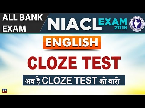 Cloze Test | All Bank Exam/NIACL Exam 2018 | English | Live at 8 PM