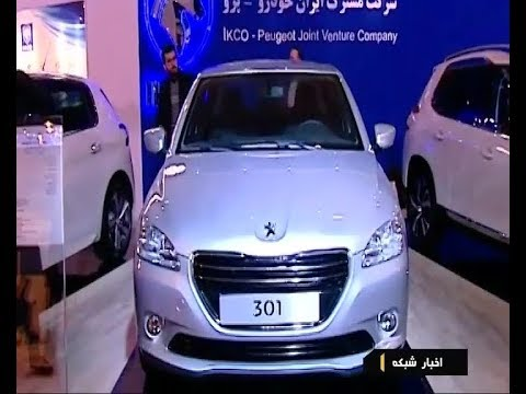 Iran IKCO Made Peugeot 301 Vehicle & EC5 Engine Without France Support پژو سيصدويك و موتور اي سي پنج