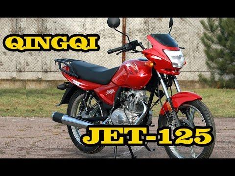Мотоцикл SkyBike JET 125  Технические нюансы.