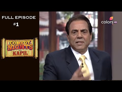 Comedy Nights With Kapil - Dharmendra - 22nd June 2013 - Full Episode