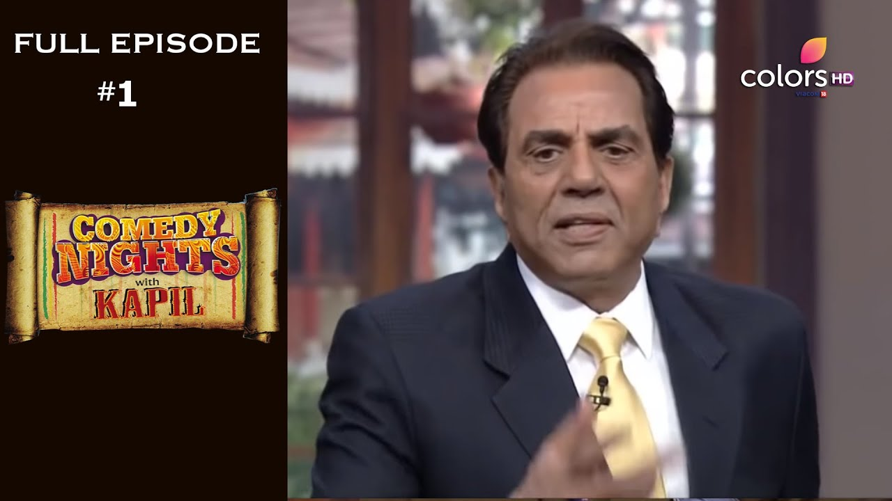 Download Comedy Nights with Kapil | Episode1 | Dharmendra