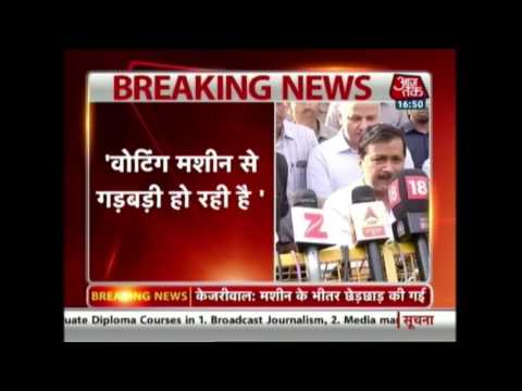 Arvind Kejriwal Speaks On Failure Of EVM Trial In Madhya Pradesh