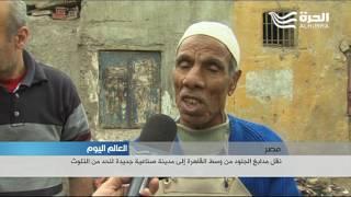 نقل مدابغ الجلود يثير حفيظة الدباغين في مصر