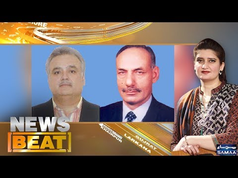 News Beat | Paras Jahanzeb | SAMAA TV | 17 March 2018