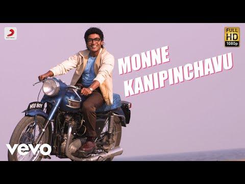 Surya S/o Krishnan - Monna Kanipinchavu Telugu Video | Suriya | Harris Jayaraj