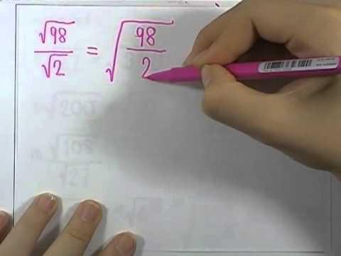 เลขกระทรวง เพิ่มเติม ม.3 เล่ม1 : แบบฝึกหัด1.1 ข้อ03