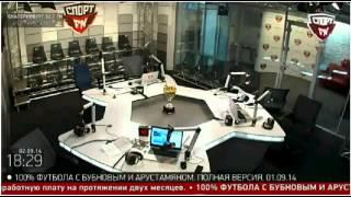 Сергей Бекренев и Сергей Чебан на радио Спорт ФМ