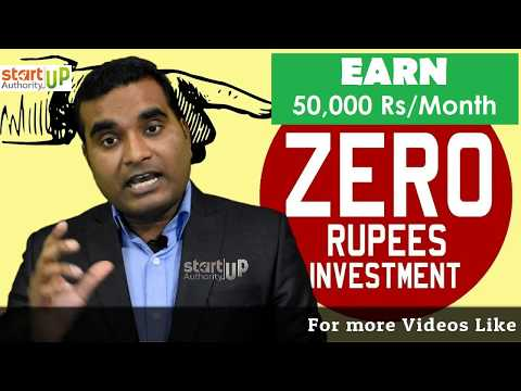 Zero Investment से 50,000  महीने की Income Business Idea without Investment Business Ideas With Zero