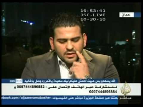 الهاكرز العربي يخترق المواقع الاسرائيلية بالتنسيق مع
