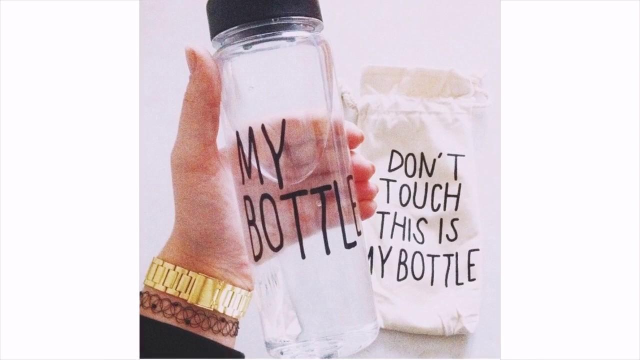 Бутылка My Bottle и тряпичная сумочка к ней - YouTube