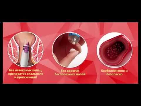 лекарство при гемороя крем